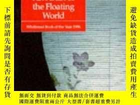 二手書博民逛書店An罕見Artist Of The Floating WorldY256260 Kazuo Ishiguro