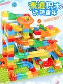 兒童滑道積木桌拼裝玩具寶寶8益智力樂高zg