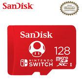 【SanDisk】Nintendo SWITCH 專用 microSDXC 128GB 記憶卡