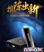 同屏器 HDMI無線傳輸器音視頻高清收發器模塊筆記本電腦連接投影儀同屏器 百分百