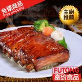 《67折免運 人氣美食》【富統食品】煙燻豬肋排800g