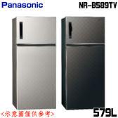 好禮送【Panasonic國際牌】579L變頻雙門冰箱NR-B589TV-銀河灰