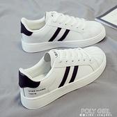 新款款小白鞋女鞋老爹百搭貝殼板鞋運動白鞋ins潮 polygirl