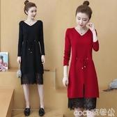 假兩件洋裝秋冬氣質韓版大碼蕾絲假兩件V領毛衣連身裙過膝中長款針織打底裙 春季特賣