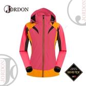 【JORDON 橋登 女 GORE-TEX 兩件式外套《櫻桃》】1138/防水外套/兩件式/旅遊/防風外套