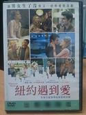 挖寶二手片-M03-080-正版DVD-電影【紐約遇到愛】-賴瑞大衛 亞當布魯克 亨利卡維爾 派翠西亞克拉克