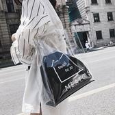 ins超火包時尚大包透明包包女2019新款沙灘果凍包時尚購物單肩包