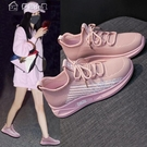 網鞋春季運動鞋21新款網紅百搭韓版休閒鞋飛織網面透氣輕便跑步鞋女 快速出貨