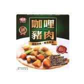 味王 咖哩豬肉200G x3包/盒【愛買】