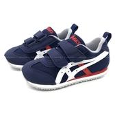 《7+1童鞋》中童 ASICS 亞瑟士 MEXICO NARROW MINI 4 運動鞋 輕量機能鞋 5260 藍色
