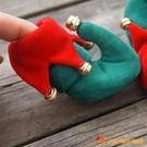 小狗狗鞋圣誕鞋子泰迪博美比熊鞋套寵物用品防滑狗腳套【小獅子】
