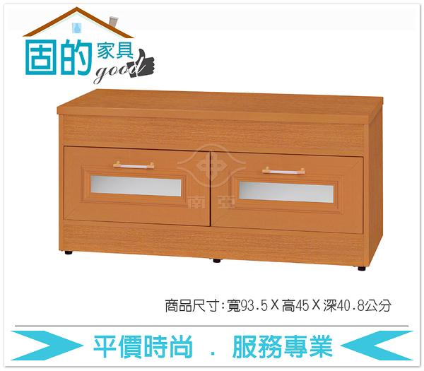《固的家具GOOD》47-6-AZ RR可掀式二抽矮櫃【雙北市含搬運組裝】