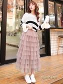 多層次網紗裙蛋糕裙女2020秋冬季新款蓬蓬裙百褶半身裙仙女裙紗裙「時尚彩虹屋」