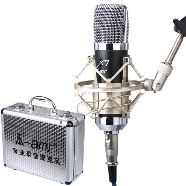 AMI X7 電容麥克風套裝 網路錄音K歌電腦喊麥直播設備中振膜話筒igo 至簡元素