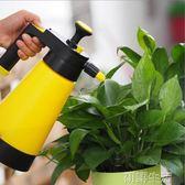 1.5L噴壺氣壓式噴水壺澆花灑水壺高壓力消毒噴霧器園藝養花工具 igo初語生活館