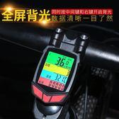 腳踏車碼錶中文防水山地車邁速錶騎行里程錶【3C玩家】