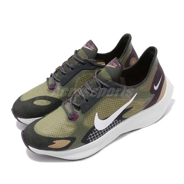 【四折特賣】Nike Vapor Street PEG SP 綠 紫 日式風格 反光 日文 慢跑鞋 男鞋 運動鞋【ACS】 BV7724-300