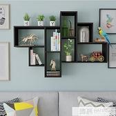 牆上置物架客廳裝飾架餐廳置物架牆上書架臥室床頭掛牆書架簡約 夏季新品