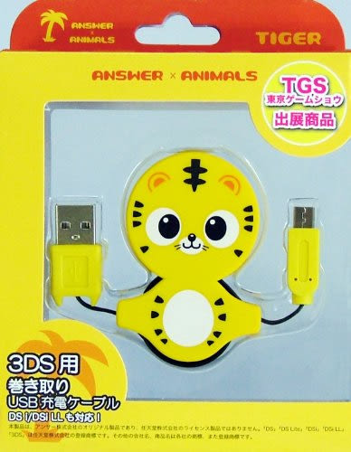 3DS USB 捲線充電器 虎