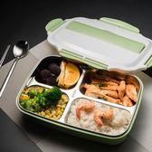 便當盒 304不銹鋼飯盒超長保溫便當盒分隔學生成人帶蓋分格食堂韓國簡約【快速出貨八折下殺】