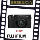FUJIFILM X100V 單眼相機 黑/銀色 (公司貨) X 100V FUJI 晶豪泰 實體店面 台南高雄