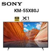台北推薦音響推薦音響 《名展影音》SONY KM-55X80J 55吋 4K HDR智慧聯網電視 另售KM-55X85J