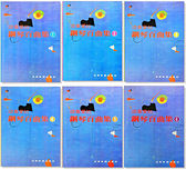 鋼琴譜.您喜愛的鋼琴百曲集【1】【2】【3】【4】【5】【6】【小叮噹的店】