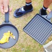 ♥巨安網購♥【106112914】鑄鐵烤盤 煎雞蛋 小牛排 三明治 鬆餅 早餐 野餐