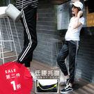 *蔓蒂小舖孕婦裝【M2830】*台灣製.拼接側條紋運動風縮口褲.低腰托腹