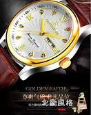 快速出貨-流行男錶超薄防水商務皮質帶石英女錶男士腕錶情侶學生男女士男錶手錶