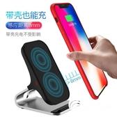 無線充電器-iPhoneX蘋果8無線充電器車載X原裝iphone8plus無限三星s8-奇幻樂園