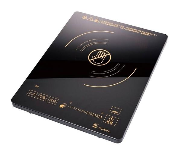 鍋寶 觸控式微電腦多功能黑晶電陶爐 (EH-9500-D)不挑鍋