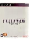 【玩樂小熊】現貨中PS3 太空戰士 Final Fantasy XIV 蒼天的伊修加爾德 資料片含主程式 新生 日文日版