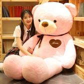 抱抱熊大熊毛絨玩具送女友2米女生可愛萌韓國娃娃公仔睡覺抱女孩HRYC 生日禮物