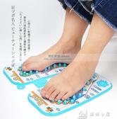 日本進口imotani腳底按摩器穴位指壓板腳踩式足底按摩板按摩墊子 娜娜小屋
