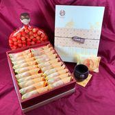 【九個太陽】冠軍蜂蜜太陽餅20入/奶素 含運價680元