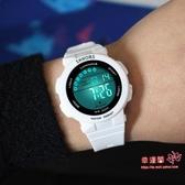 兒童手錶 手錶女學生原宿風多功能初中生手錶 防水運動電子錶兒童手錶  5色