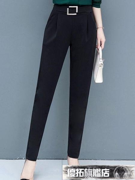 西裝褲 春秋褲子新款夏季黑色哈倫褲韓版高腰寬鬆西裝褲小腳休閒女褲