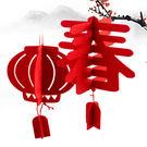 【BlueCat】過年喜慶十字大紅燈籠春字不織布掛飾