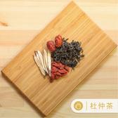 【味旅嚴選】|杜仲茶|Eucommia Tea|茶包|五入/組