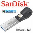 【公司貨,免運費】 SanDisk iXpand V2 128GB USB 3.0 雙用隨身碟 ( SDIX30N-128G ) 支援 iPhone 及 iPad 128g