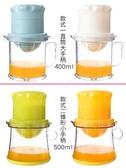 手動榨汁機家用榨汁器嬰兒寶寶原汁機壓汁器迷你炸果汁機榨橙汁青木鋪子