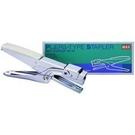 《享亮商城》HP-10 剪刀型釘書機 MAX