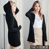 【天母嚴選】連帽雙口袋長版開襟針織罩衫外套(共四色)