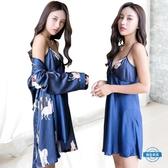 浴袍夏季女士長袖性感絲綢睡袍薄款冰絲兩件套睡衣浴衣浴袍新娘