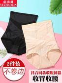 腩脂燃減瘦肚子高腰束純棉衣產后收腹提臀內褲頭女胃緊塑身形薄款