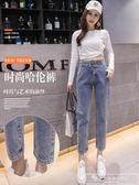 2019春裝新款韓版高腰牛仔褲女寬鬆直筒哈倫蘿卜褲潮『韓女王』