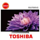 含基本安裝 TOSHIBA 東芝 55吋 4K HDR 廣色域六真色 PRO 聯網 液晶顯示器 公司貨 55U7000VS