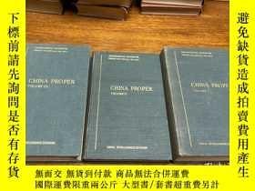 二手書博民逛書店China罕見Proper 1944-1945 三卷全 含當時的一張地圖。Y274776 看圖 看圖