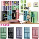 【夢幻四格】免運 五色可選 收納書櫃 百變櫃 收納櫃 整理櫃 置物櫃 空櫃 台灣製造 [百貨通]